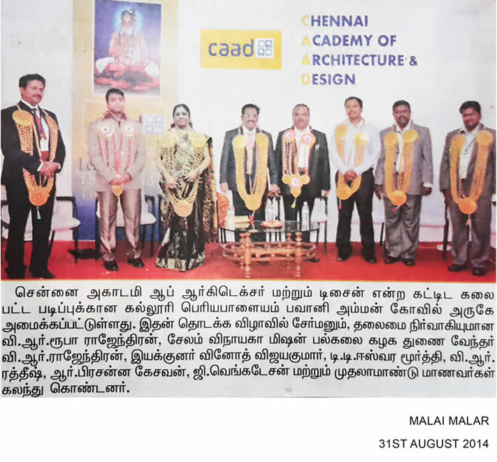 Caad Inaugration Media