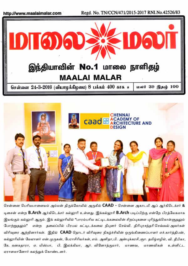 Malaimalar-march-16