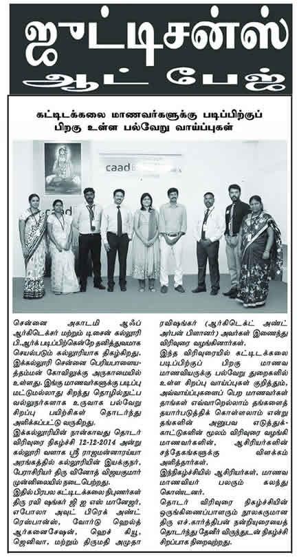 Media-paper-03