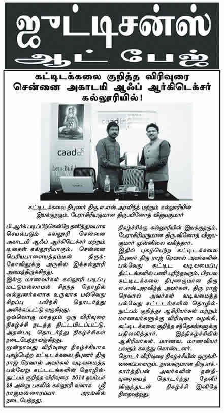 Media-paper-04