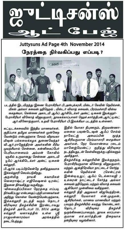 Media-paper-05
