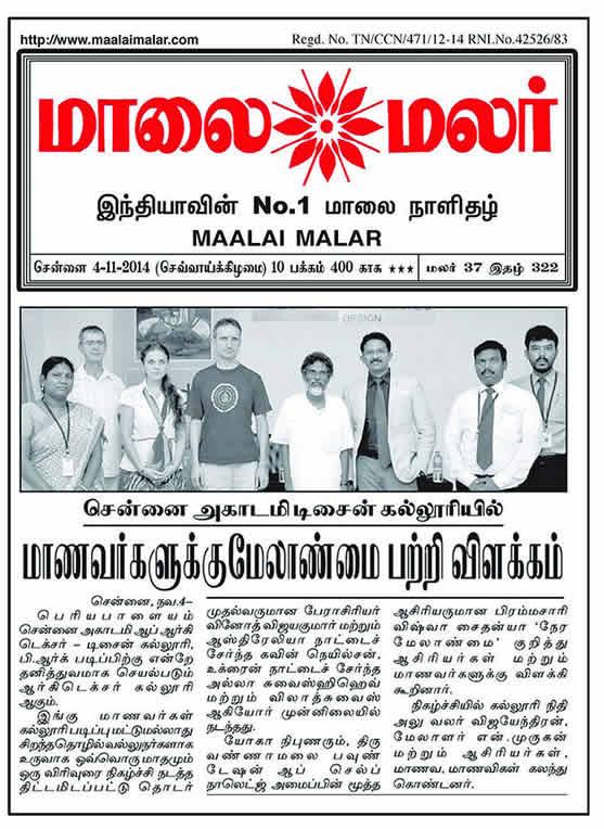 Media-paper-06